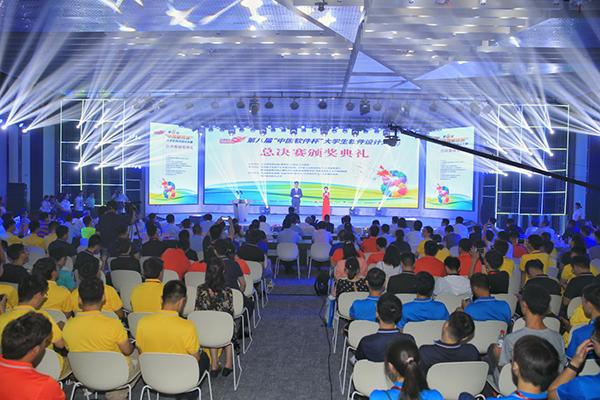 """第八届""""中国软件杯""""大学生软件设计大赛在南京精彩落幕"""