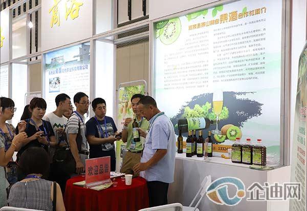 来自秦岭大山深处 商洛特产猕猴桃酒亮相南京智慧农业展