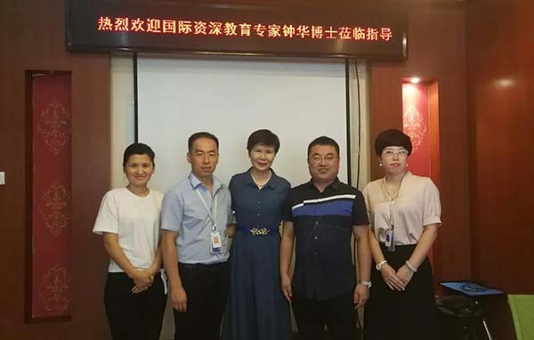 国际教育专家钟华博士莅临瀚文教育参观指导