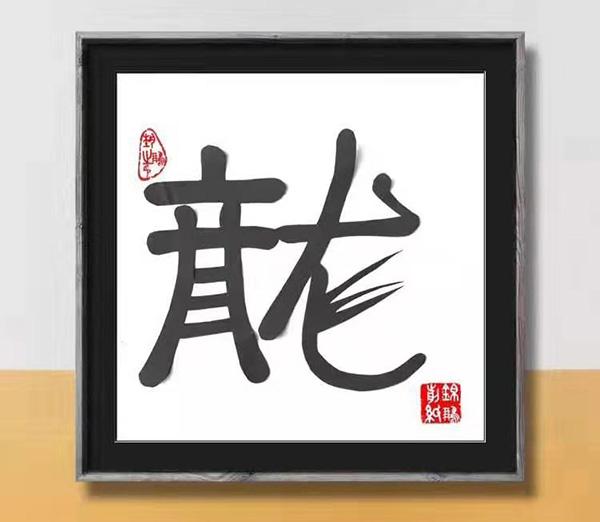 传承中国传统文化 胡锦鹏将剪纸艺术进行到底