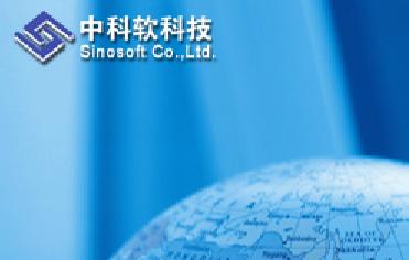 中科软IPO:毛利率低于同行,数据打架或大秀财技