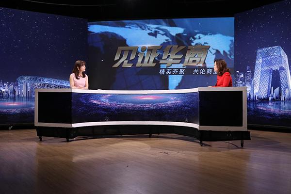 《见证华商》节目预告—青岛城阳福音艺术学校
