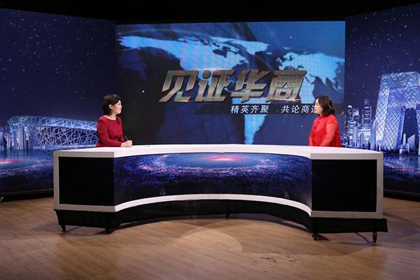 《见证华商》节目预告—广州冻龄博士创新科技有限公司