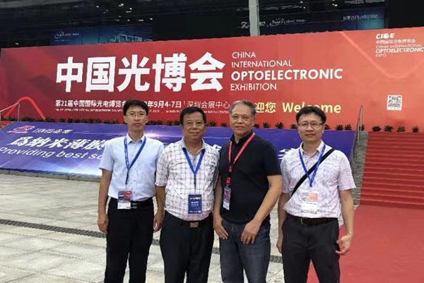 聚焦CIOE中国光博会  走进宇飞天翼超低温设备