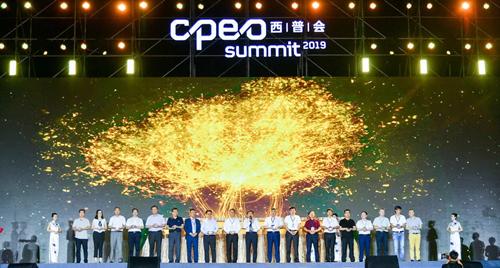 拥抱5G互联时代,鱼跃五度蝉联西普会健康中国品牌榜!