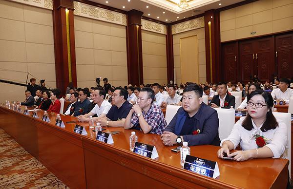 第一届创造价值新空间金融峰会 建立不良资产处置新生态