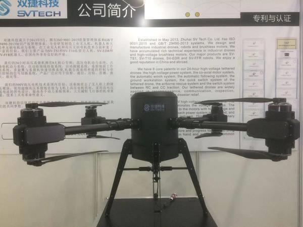 2019海博会双捷科技发布30公斤载荷系留无人机