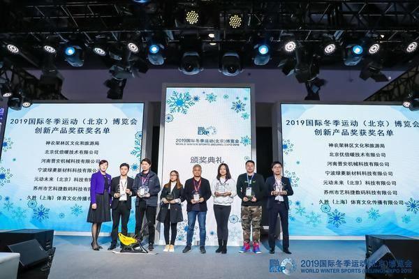 优倍暖获2019国际冬季博览会创新奖 实至名归!