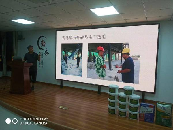 方达康集团冯文利总经理 大力提高石膏砂浆技术
