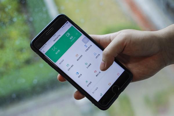 微信上线手机号转账功能 部分iOS用户已可使用