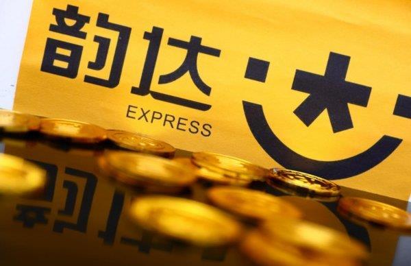 韵达9月快递收入28亿元 同比增长158%
