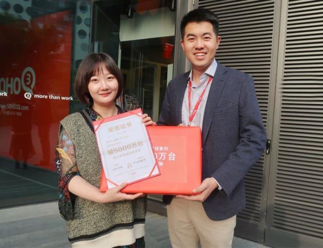 第5000万台笔记本电脑浮出水面 京东11.11携手品牌商共享行业红利