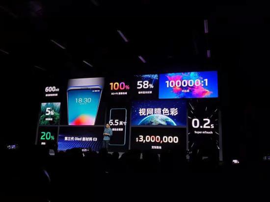 魅族16T发布:一款专为年轻人打造的大屏娱乐旗舰手机