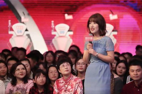 《非诚勿扰》2019日本专场在南京录制