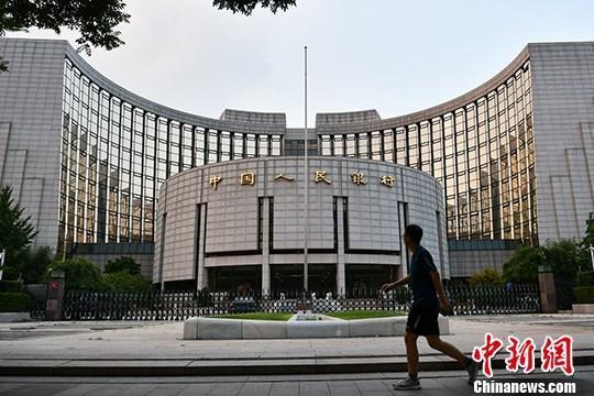 央行:9月份债券市场共发行各类债券3.7万亿元