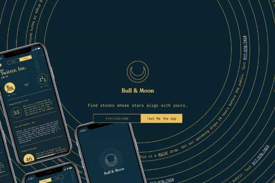 Bull and Moon应用可让用户根据自己的星座来挑选股票