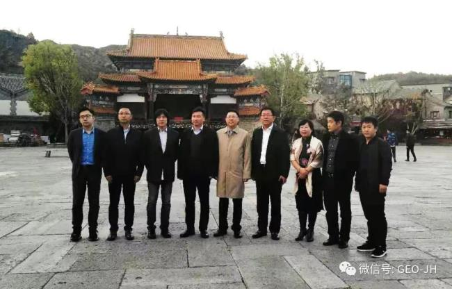 北京吉奥金禾段然博士受邀赴中国最美古镇——古北水镇考察交流