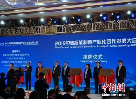 """南京人工智能技术商业化速度""""超预期"""""""