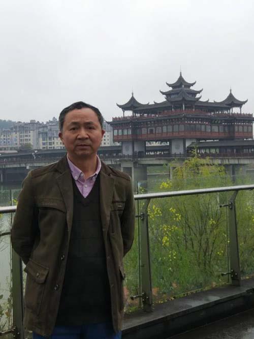 诗词艺术家——黄向华成立中国艺术名家工作室
