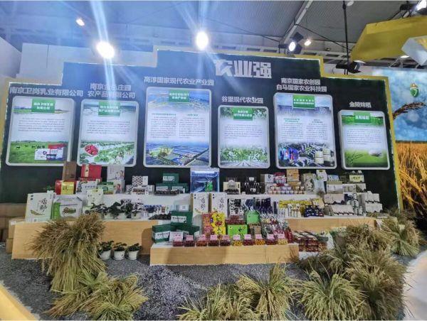 """全国""""双新双创""""博览会在宁开幕 新农民新企业唱主角"""