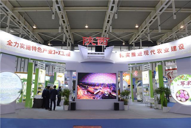 陕西商洛秦岭特色农产亮相全国新农民新技术创业创新博览会名利双收