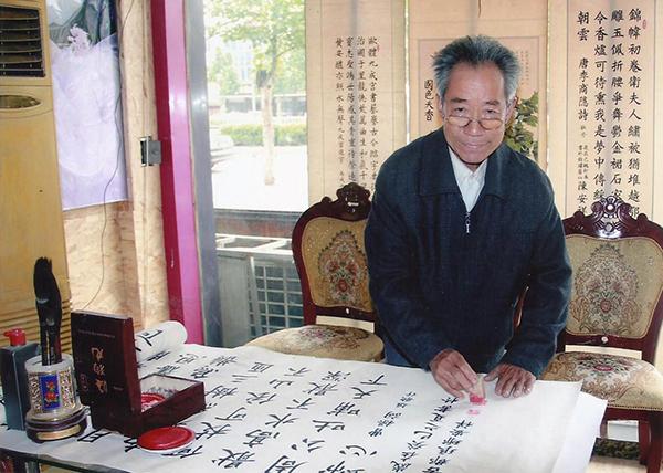 著名书法家——陈安祥成立中国艺术名家工作室
