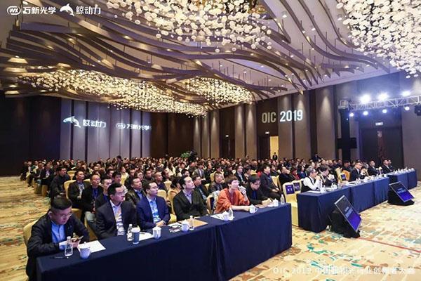"""以""""连锁 专业 数字""""为主题中国眼视光行业创新者大会隆重举行"""