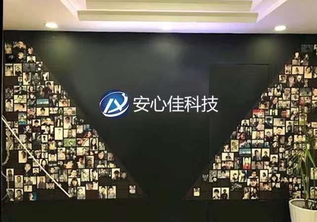 一站式新媒体整合营销商业平台—重庆安心佳科技全力打造
