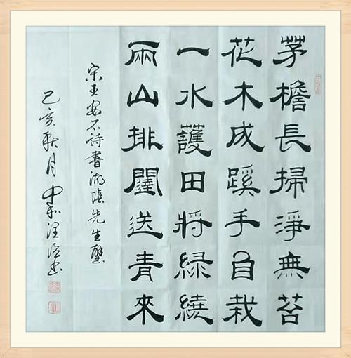 【大国艺术 中外交流】国际艺术名家---李润德