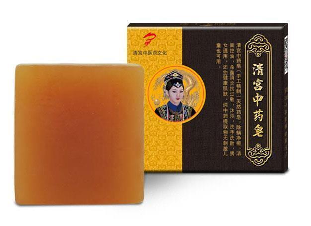 清宫中药皂