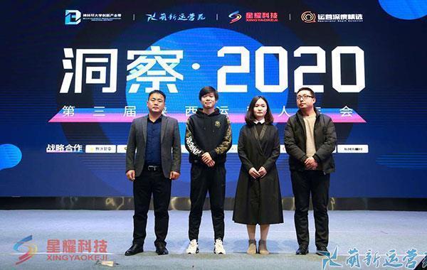 企迪网荣获2019年度最佳媒体合作伙伴奖