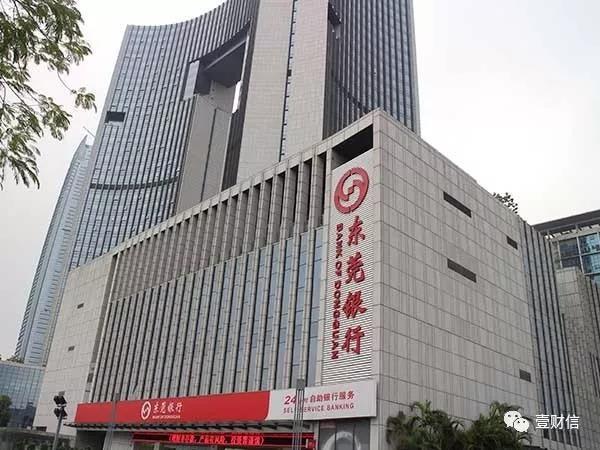 东莞银行现金流间歇性