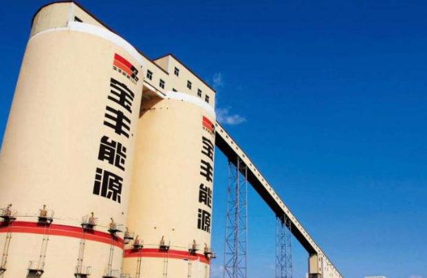 循环经济标杆 宝丰能源2019年盈利38亿