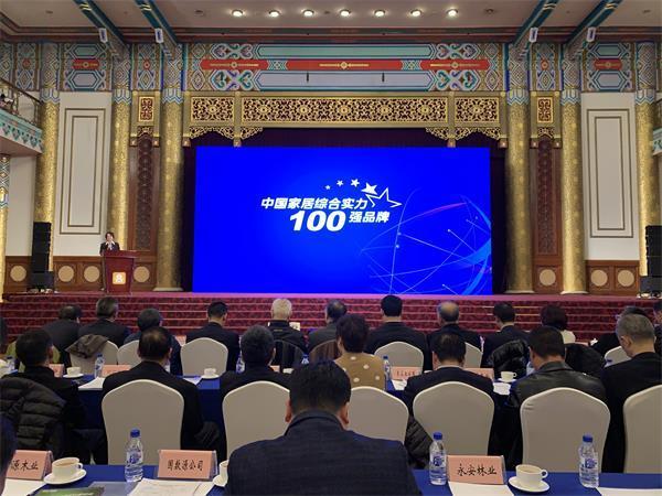 """十余家权威媒体共同见证""""中国家居综合实力100强"""""""