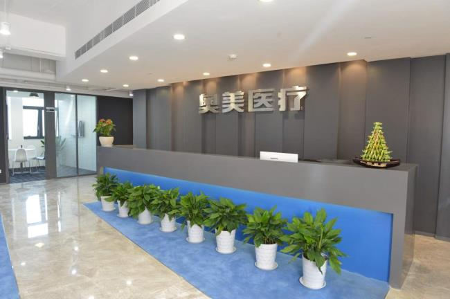 奥美医疗:关于与中国医疗器械有限公司签署战略合作框架协议的公告