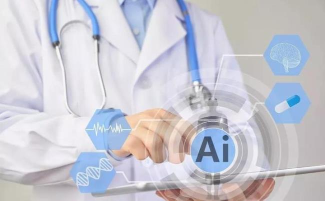 """智能导诊赋能医疗服务 利用人工智能精准抗""""疫"""""""
