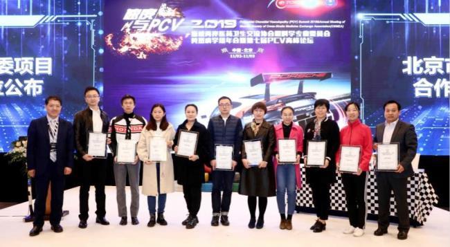 首届中国眼科AI真实世界研究联盟研讨会在京召开