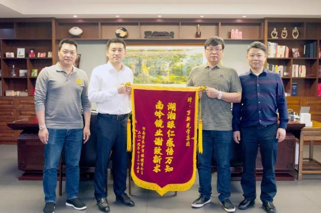 湖南省长沙市眼镜商会莅临万新光学集团指导