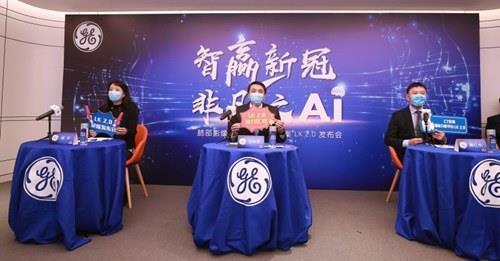 """助力新冠肺炎的精准分析,GE医疗发布""""智赢新冠LK 2.0""""AI平台"""