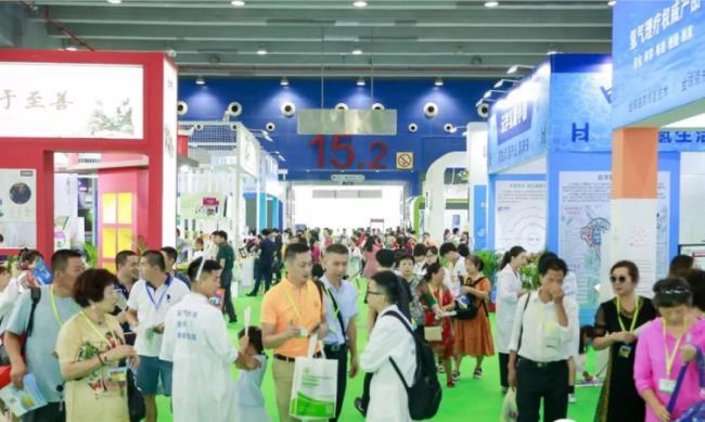2020广州大健康产业博览会