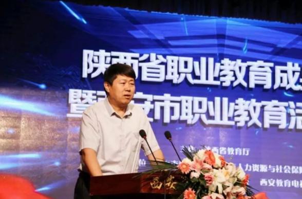 陕西省职业教育成果展暨西安市职业教育活动月启动仪式在西安旅游职业中专隆重举行