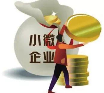 广东省科技创新专板开板 首批30家企业挂牌
