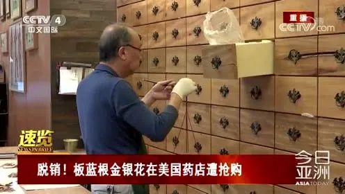 中醫藥有實力為全球戰疫貢獻中國智慧 | 人民時評