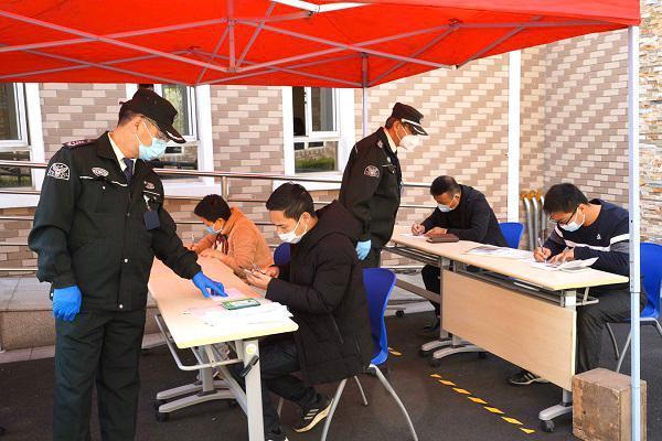 上海市2020年小学入学登记4月8日正式开始