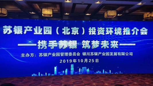 苏银产业园7个重大产业项目集中开工