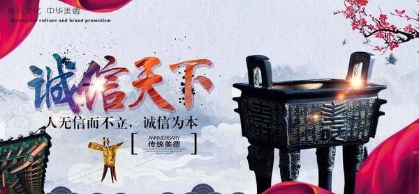 《中國3.15質量誠信品牌》深圳市童顏珍美玉皮膚管理有限公司入選