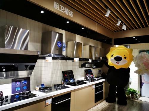 武汉解封首日消费旺盛,苏宁健康厨电环比增长超200%