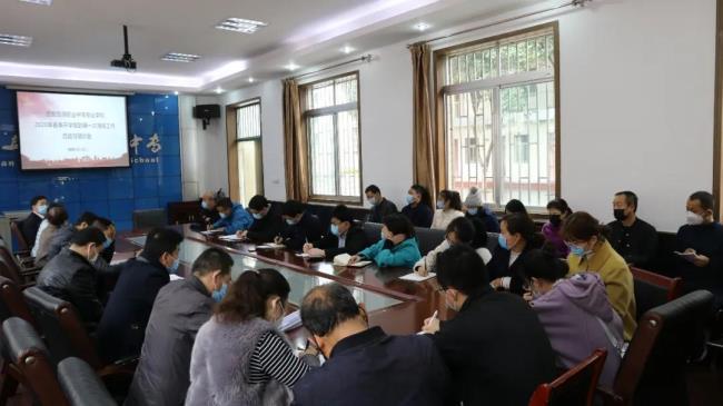 西安旅游职业中等专业学校 关于疫情防控的开学工作方案
