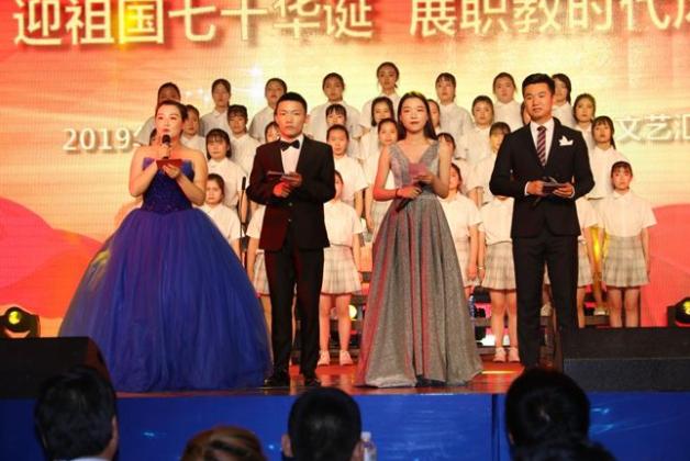 西旅职专2019年职业教育文艺汇演 思风华西旅 书时代青春