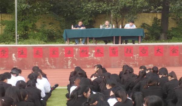 西安旅游职业中等专业学校召开学生安全法制教育报告大会